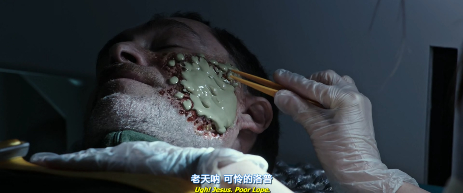 [bbs.yyh3d.com]异形.契约.Alien.Covenant.2017.BluRay.x265.2Audios.AAC.1080P.Y.jpg