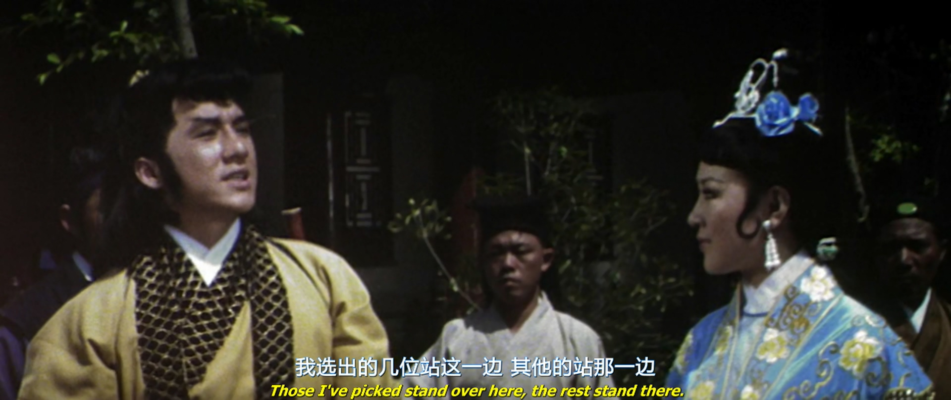 [bbs.yyh3d.com]飞渡卷云山.Magnificent Bodyguards.1978.BluRay.x265.2Audios.A.jpg