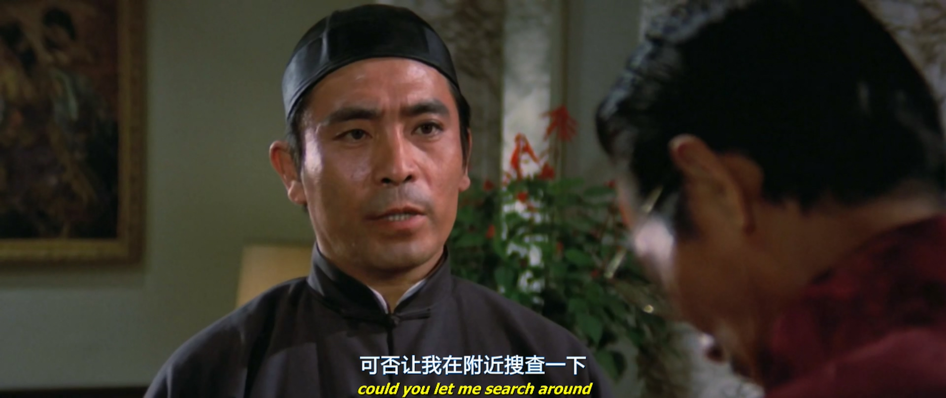 [bbs.yyh3d.com]黄飞鸿.The Master of Kung Fu.1973.SB.BluRay.x265.AAC.1080P.YYH.jpg
